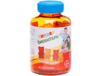 Kinder วิตามิน Biovital