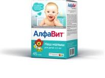 Alfabeto di vitamine per un bambino in 2 anni