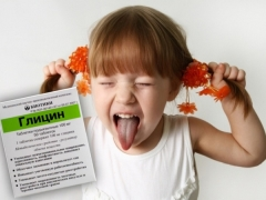 جليكاين للأطفال: تعليمات للاستخدام