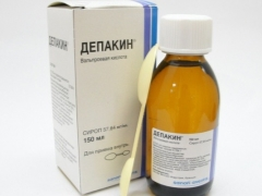 Depakine® Chronosphere ™ Syrup للأطفال: تعليمات للاستخدام والمراجعات