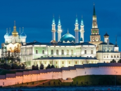 Vacanze a Kazan con i bambini