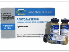 Lactobacterin untuk kanak-kanak: arahan untuk digunakan