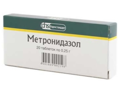 ميترونيدازول للأطفال