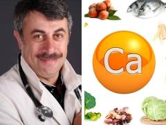 الدكتور كوماروفسكي عن الكالسيوم