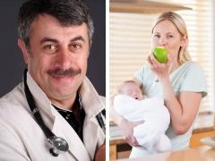 ดร. Komarovsky เกี่ยวกับเมนูของแม่พยาบาลเป็นเวลาหลายเดือน