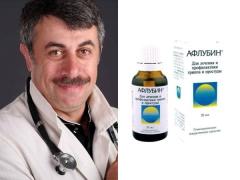 الدكتور كوماروفسكي عن Aflubin