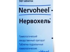 Nervohel للأطفال: تعليمات للاستخدام