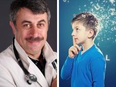 التأتأة عند الأطفال: الأسباب والعلاج حسب كوماروفسكي