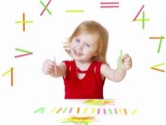 كيف تتعلم الطفل بسرعة العد في عقلك؟