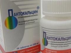 Pantokalcin للأطفال: تعليمات للاستخدام