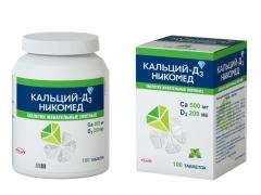 الكالسيوم- D3 Nikomed أثناء الحمل