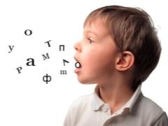 Cursuri de terapie de vorbire pentru copiii de 5-6 ani la domiciliu