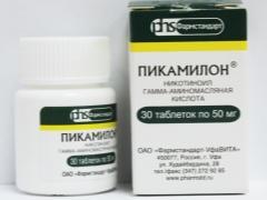 Picamilon للأطفال: تعليمات للاستخدام