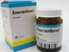 กระตุ้นการตกไข่โดยใช้ยา Klostilbegit