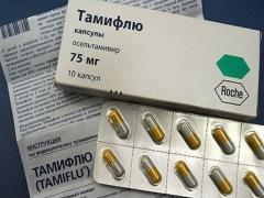 تاميفلو للأطفال: تعليمات للاستخدام