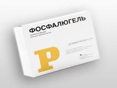 Phosphalugel para sa mga bata: mga tagubilin para sa paggamit