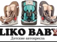 Seggiolini auto Liko Baby: tipi di design