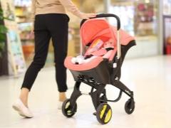 Ciri-ciri kerusi kereta kanak-kanak dengan roda