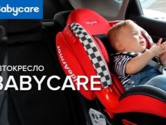 Ciri-ciri dan cadangan untuk memilih tempat duduk Bayi Penjagaan Bayi
