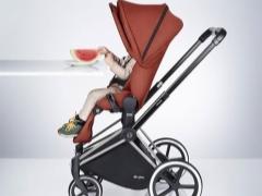 Kereta bayi Cybex: ciri dan spesifikasi