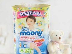 Pannolini giapponesi: caratteristiche e tipi di prodotti