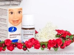 Dormikind للأطفال: تعليمات للاستخدام