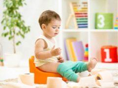 วิธีการเลือกหม้อทารก?