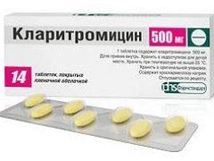 Clarithromycin para sa mga bata: mga tagubilin para sa paggamit