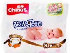 Caratteristiche dei pannolini Chiaus