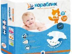 Nave pannolini: caratteristiche e suggerimenti per la scelta