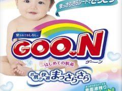 Pannolini per bambini Goon per i bambini