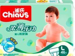 Caratteristiche dei pannolini cinesi