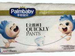 Caratteristiche dei pannolini Palmbaby