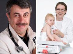 دكتور كوماروفسكي عن وزن الطفل