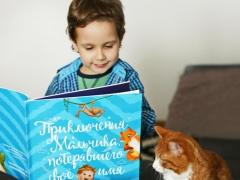 Mynamebook - kinderboeken over uw kind