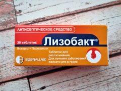 Lizobact أثناء الحمل: تعليمات للاستخدام
