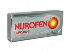 Nurofen للأمهات المرضعات: تعليمات للاستخدام