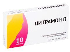 Citramon สำหรับคุณแม่พยาบาล: คำแนะนำสำหรับการใช้งาน