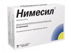 Nimesil أثناء الحمل: تعليمات للاستخدام