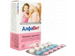 Kompleks vitamin Huruf untuk wanita mengandung