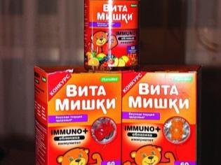 วิตามิน VitaMishki Immuno