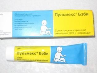 Pulmeks ทารกที่มีอาการไอแห้งในเด็กอายุต่ำกว่า 3 ปี