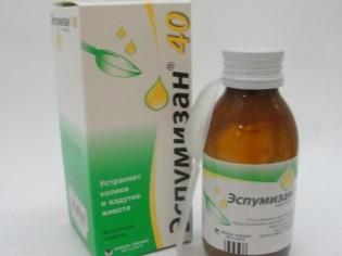 Espumizan 40 nella forma di un'emulsione per neonati