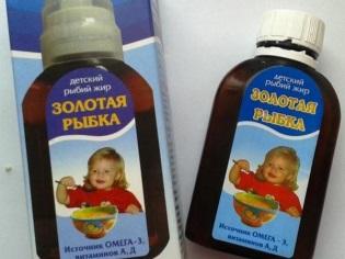 น้ำมันปลาสำหรับเด็ก