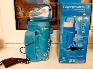 Pemanas botol botol Maman LS-C001