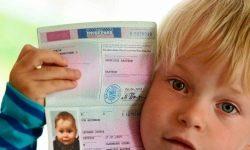 Pașaport pentru un copil mai scump