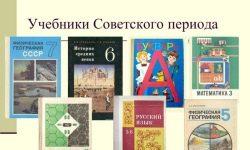 Copiilor moderni li se oferă să învețe din manualele sovietice.
