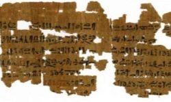 Forța egipteană: oamenii de știință au descifrat testul antic de sarcină egiptean