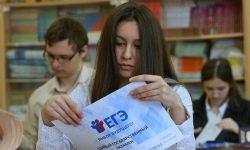 În Rusia, a propus anularea examenului