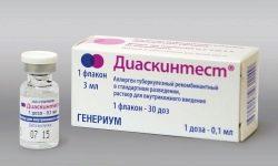 Diaskintest va studia în Roszdravnadzor și Rospotrebnadzor după cazurile de spitalizare a copiilor